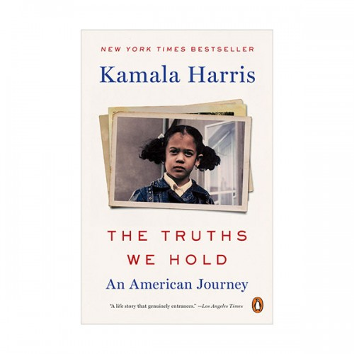 카말라 해리스 The Truths We Hold : An American Journey (Paperback)