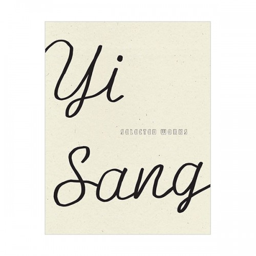 이상 Yi Sang : Selected Works (Paperback)