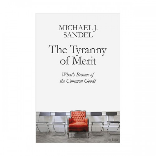 마이클 샌델 : The Tyranny of Merit (Paperback, 영국판)