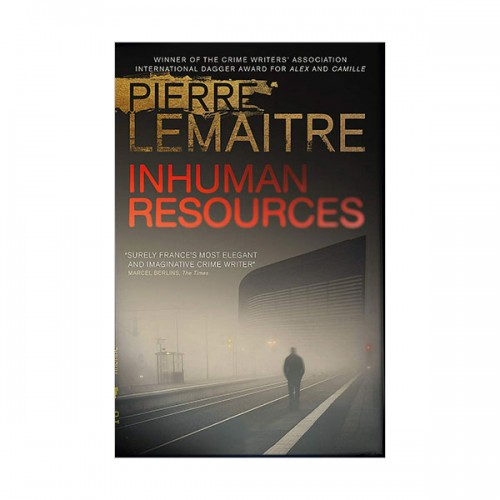 [넷플릭스] Inhuman Resources (Paperback, 영국판)
