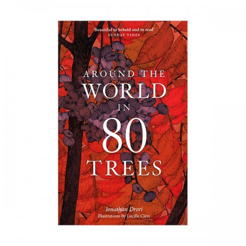 Around the World in 80 Trees (Paperback, 영국판)