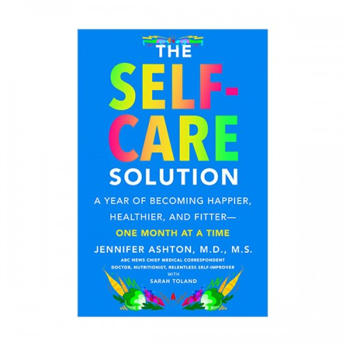 The Self-Care Solution (Hardcover)