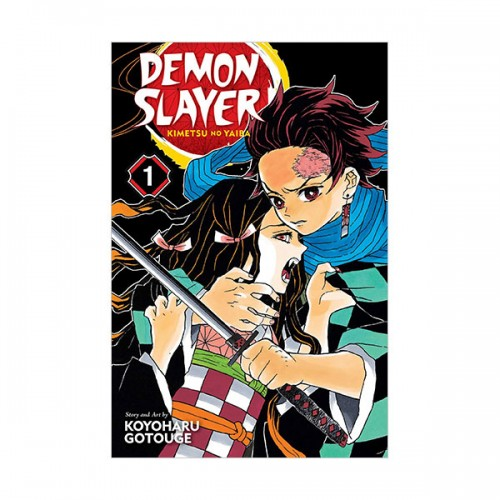 귀멸의 칼날 : Demon Slayer : Kimetsu no Yaiba, Vol. 1 (Paperback)