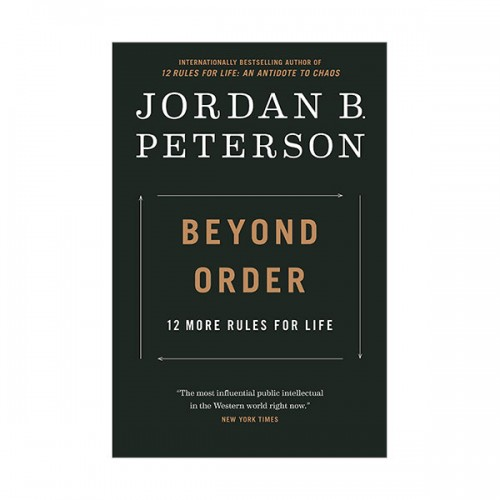 Beyond Order : 12 More Rules for Life (Paperback, INT)