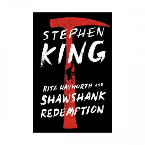 Rita Hayworth and Shawshank Redemption (Paperback)