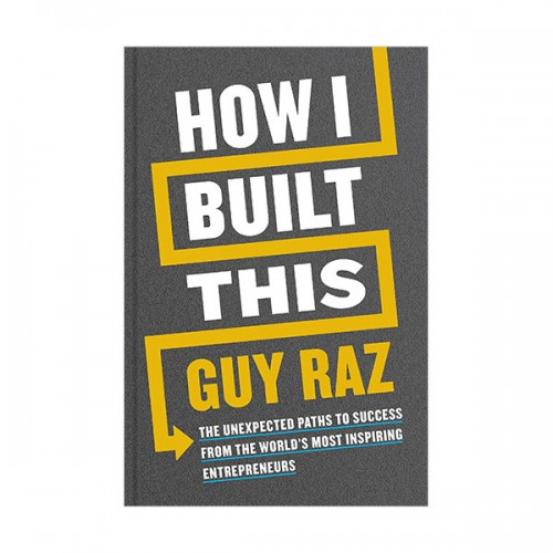 How I Built This (Paperback, 영국판)