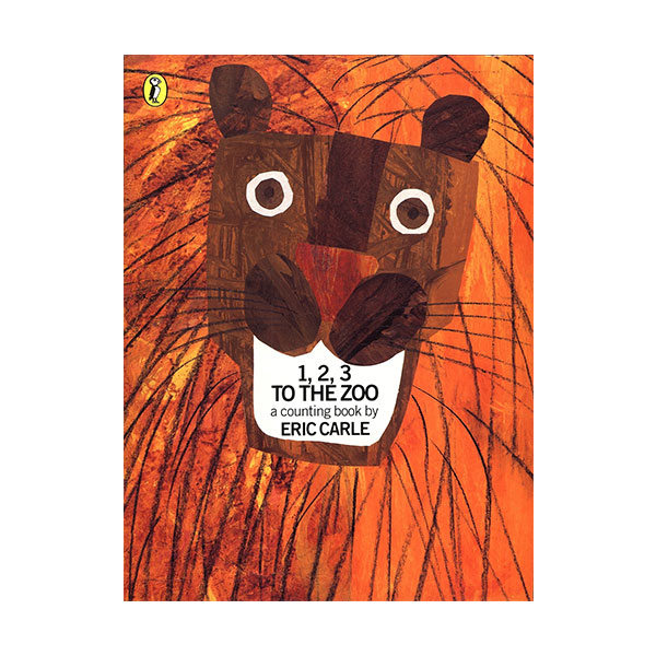 Eric Carle : 1, 2, 3 to the Zoo (Paperback/ Picture/ Wordless)