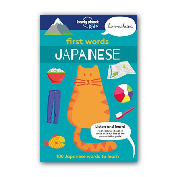 First Words - Japanese : 100 Japanese words to learn (Paperback)