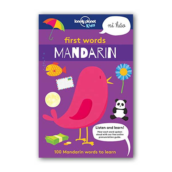 First Words - Mandarin : 100 Mandarin words to learn (Paperback)