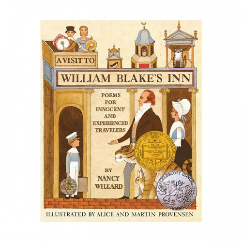 RL 4.5 : A Visit to William Blake's Inn : Poems for Innocent and Experienced Travelers (Paperback)