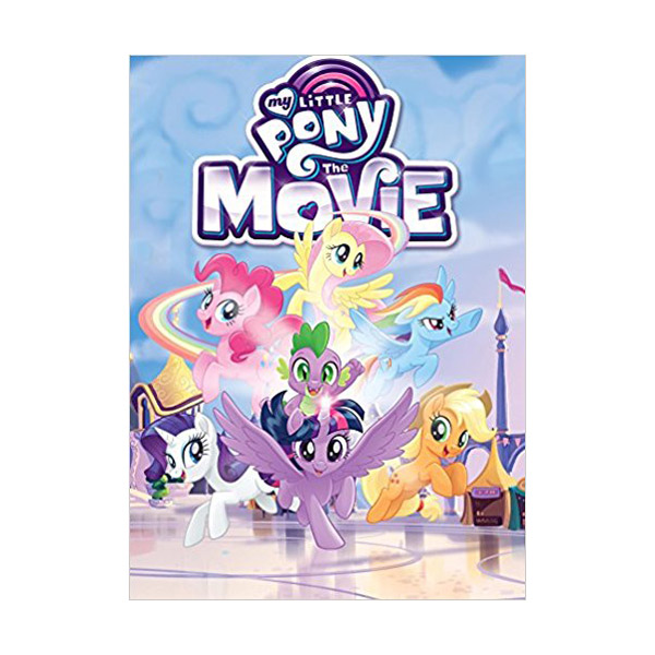 My Little Pony: The Movie Adaptation (Paperback)