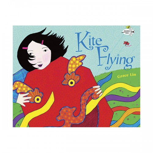 RL 0.9 : Kite Flying
