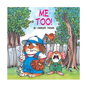 RL 1.5 : Little Critter Series : Me Too! (Paperback)
