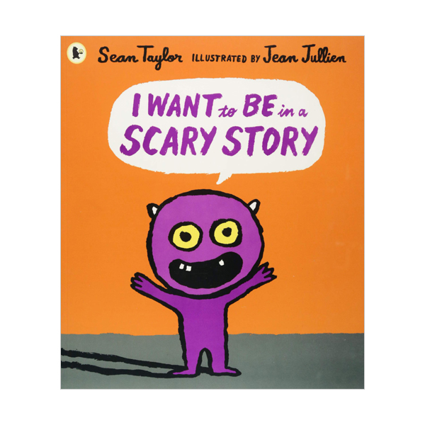 RL 1.7 : I Want To Be in a Scary Story (Paperback, 영국판)