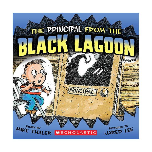 Black Lagoon : The Principal from the Black Lagoon (Paperback)