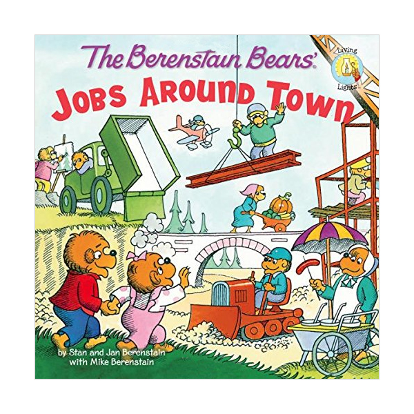 RL 2.5 : The Berenstain Bears : Jobs Around Town (Paperback)