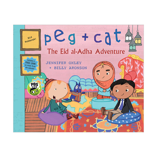RL 3.2 : Peg + Cat : The Eid Al-Adha Adventure (Paperback)