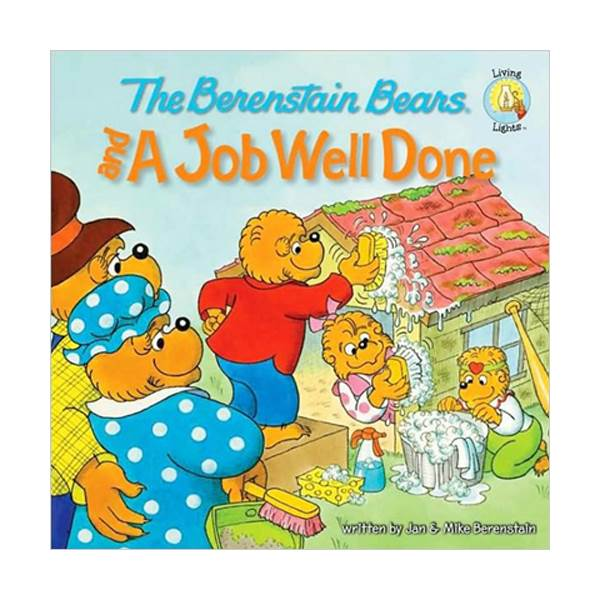 RL 3.2 : The Berenstain Bears and a Job Well Done (Paperback)