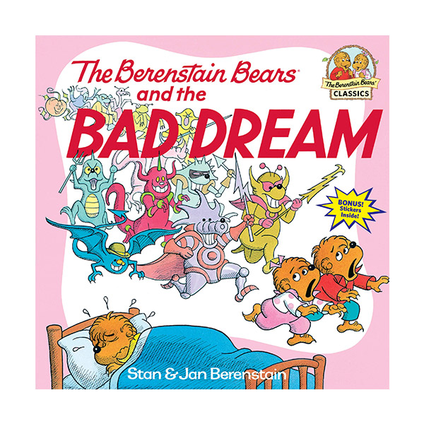 RL 3.2 : The Berenstain Bears and the Bad Dream (Paperback)