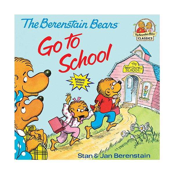 RL 3.2 : The Berenstain Bears Go to School (Paperback)