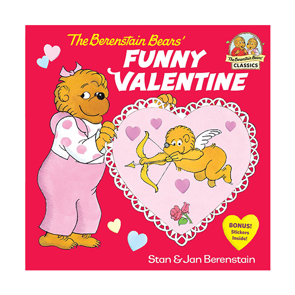 RL 3.2 : The Berenstain Bears' Funny Valentine (Paperback)
