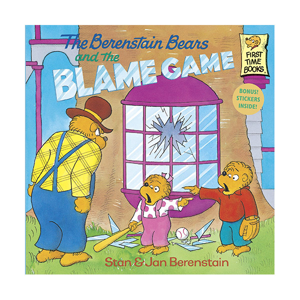 RL 3.3 : Berenstain Bears and the Blame Game (Paperback)
