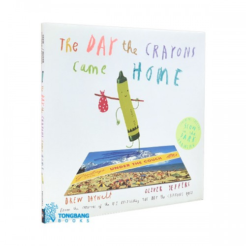RL 3.3 : The Day the Crayons Came Home (Hardcover)