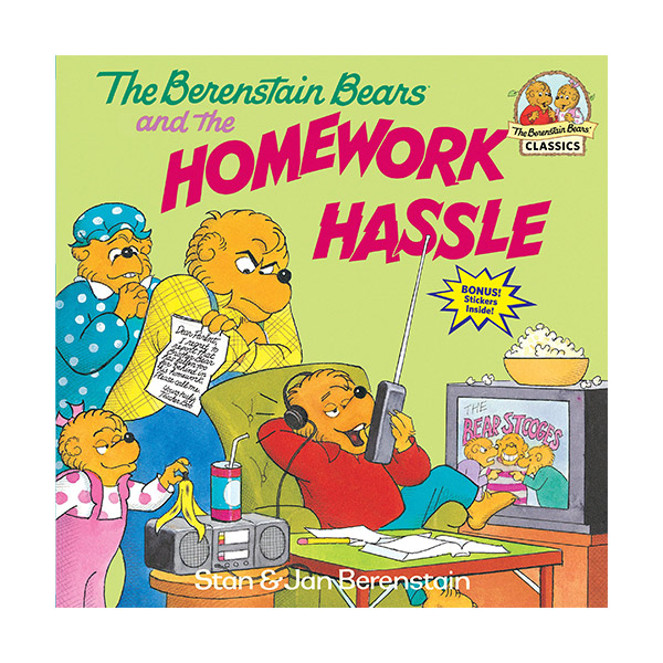 RL 3.4 : The Berenstain Bears and the Homework Hassle (Paperback)
