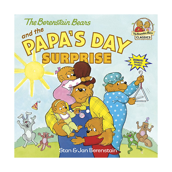RL 3.5 : The Berenstain Bears and the Papa's Day Surprise(Paperback)
