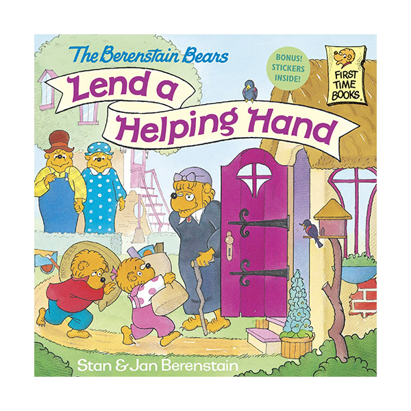 RL 3.5 : The Berenstain Bears Lend a Helping Hand (Paperback)