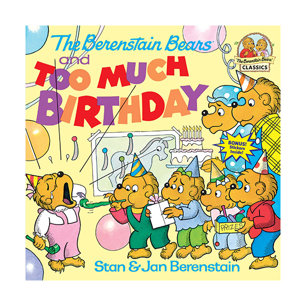 RL 3.6 : The Berenstain Bears and Too Much Birthday (Paperback)