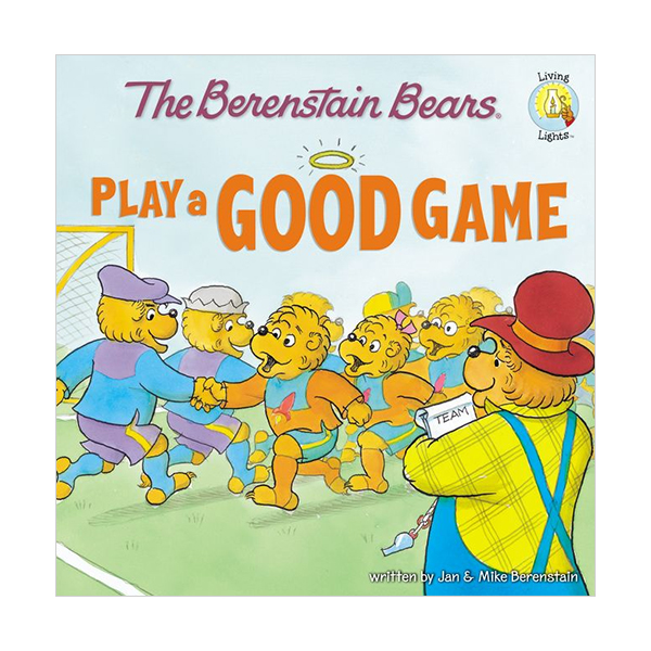 RL 3.6 : The Berenstain Bears Play a Good Game (Paperback)