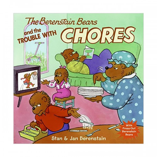 RL 3.7 : The Berenstain Bears and The Trouble with Chores (Paperback)