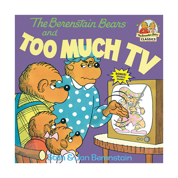 RL 3.8 : The Berenstain Bears and Too Much TV (Paperback)