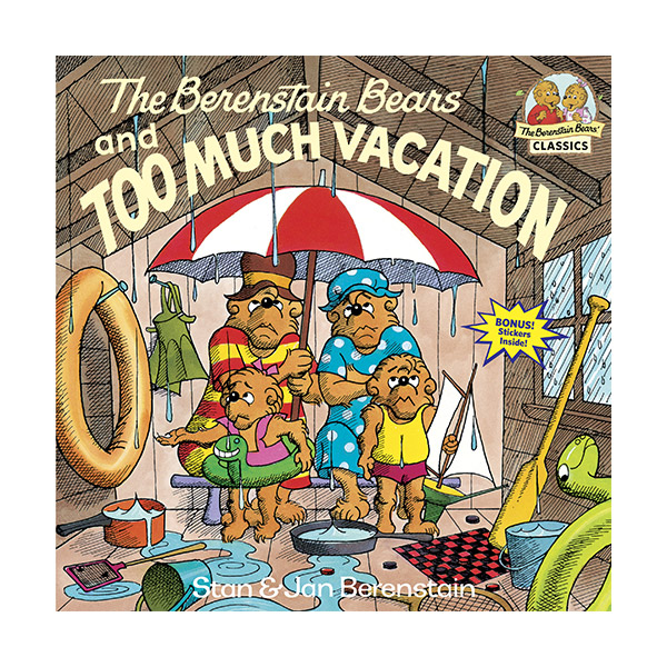 RL 3.8 : The Berenstain Bears and Too Much Vacation (Paperback)