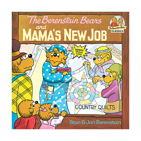RL 3.9 : The Berenstain Bears and Mama's New Job (Paperback)