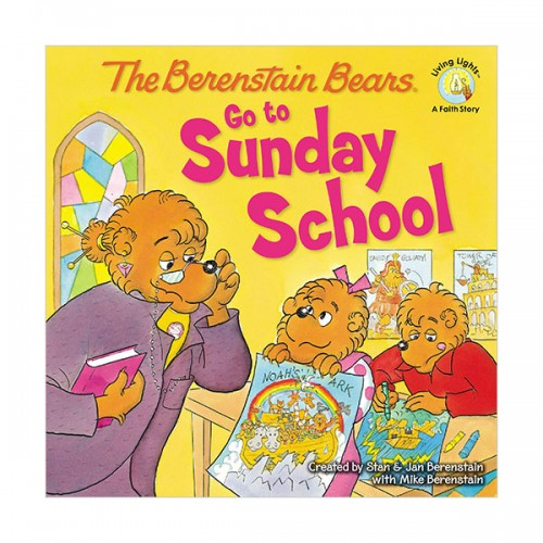 RL 3.9 : The Berenstain Bears Go to Sunday School (Paperback)
