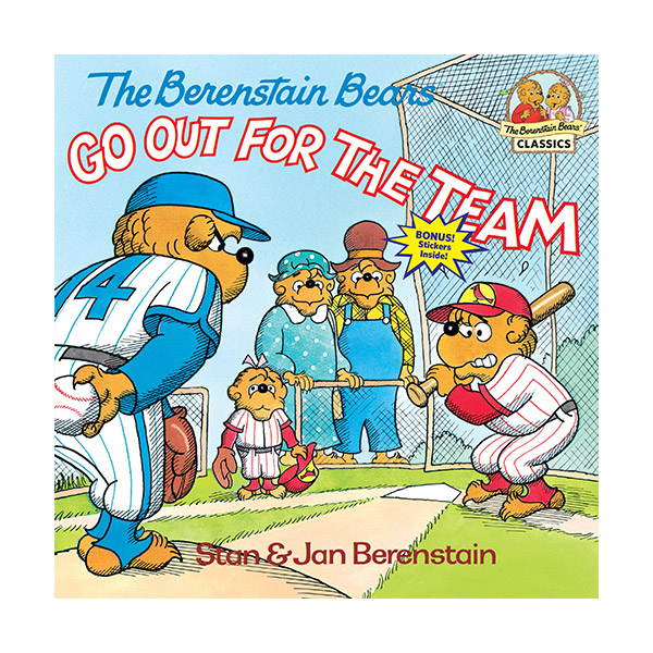 RL 4.0 : The Berenstain Bears Go Out for the Team (Paperback)