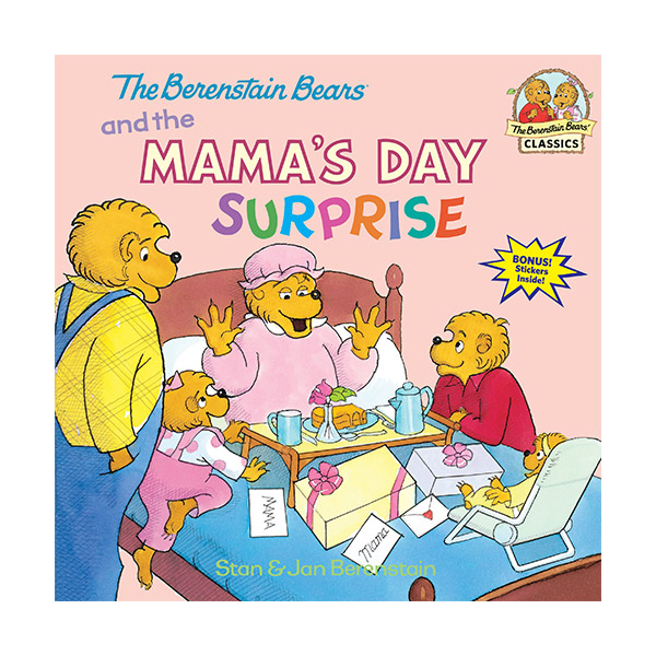 RL 4.1 : Berenstain Bears and the Mama's Day Surprise (Paperback)