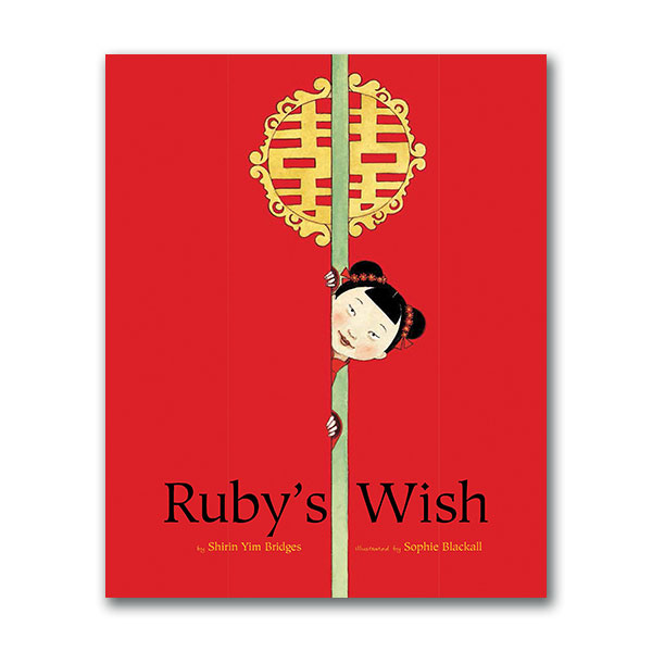 Ruby's Wish (Paperback)