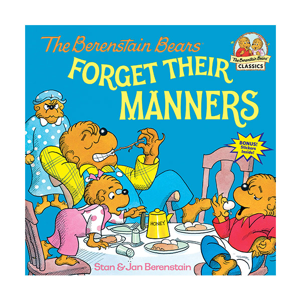 RL 4.3 : The Berenstain Bears Forget Their Manners (Paperback)