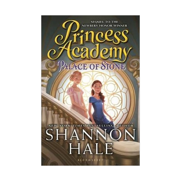 RL 5.2 : Princess Academy # 2 : Palace of Stone (Paperback, Newbery)