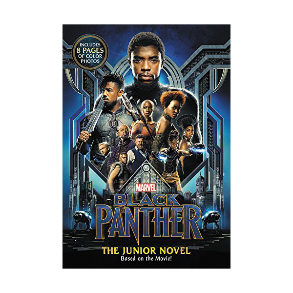 Marvel's Black Panther : The Junior Novel (Paperback)