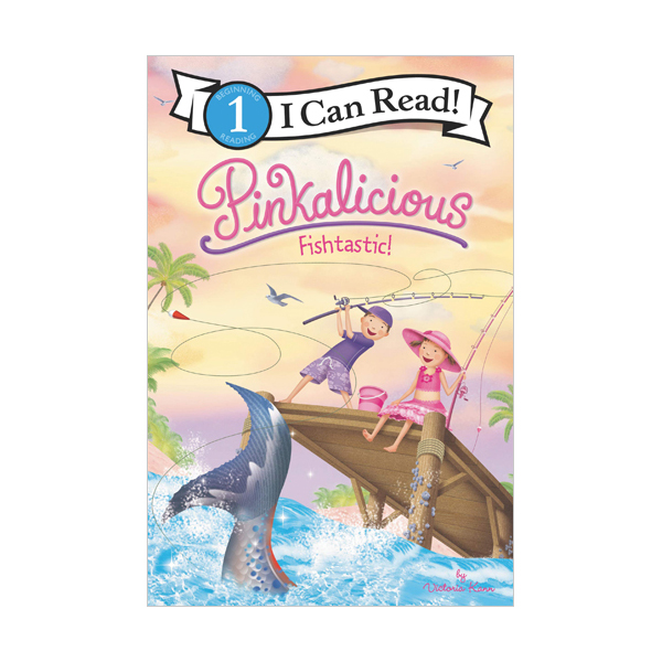 I Can Read Level 1 : Pinkalicious : Fishtastic! (Paperback)