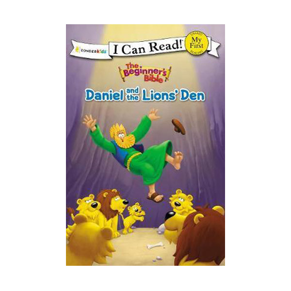 My First I Can Read : Daniel and the Lions' Den (Paperback)