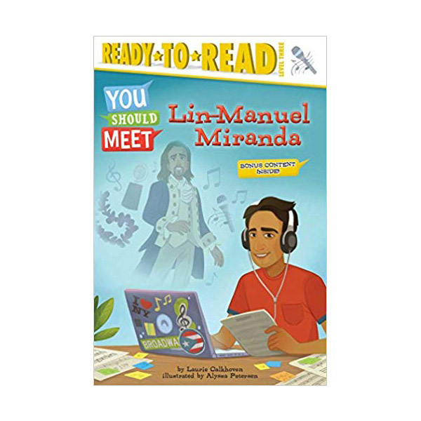 Ready-to-Read Level 3 : You Should Meet : Lin-Manuel Miranda (Paperback)