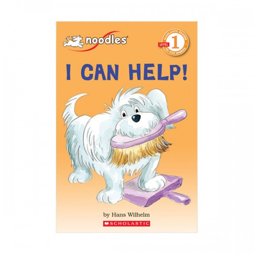RL 0.5 : Scholastic Reader Level 1: I Can Help! (Paperback)
