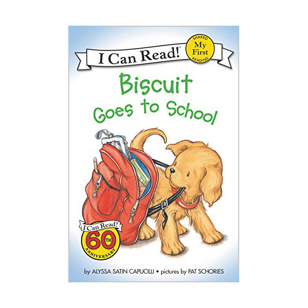 RL 0.9 : My First I Can Read : Biscuit Goes to School (Paperback)