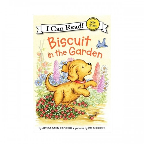 RL 0.9 : My First I Can Read : Biscuit in the Garden (Paperback)