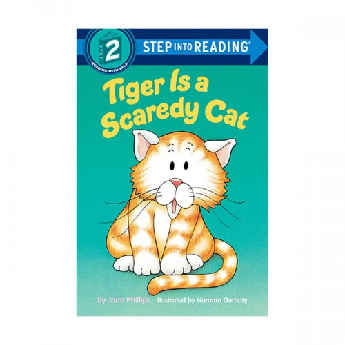 RL 0.9 : Step Into Reading 2 : Tiger Is a Scaredy Cat (Paperback)